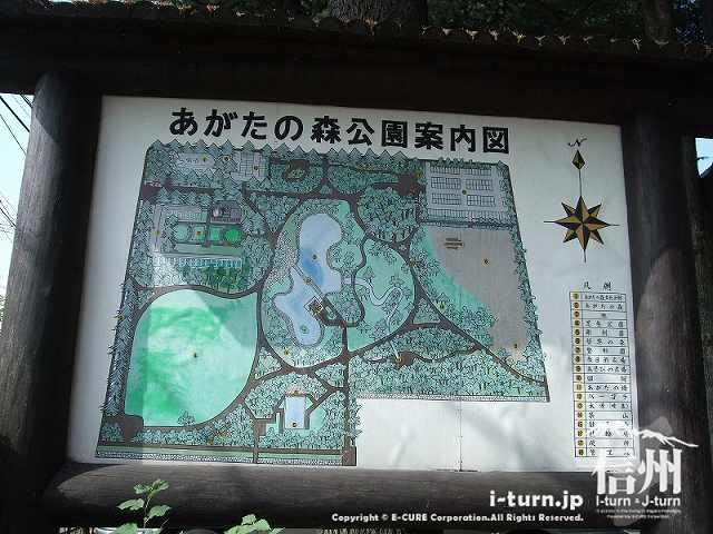 あがたの森公園案内図