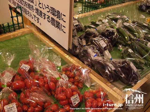 新鮮な野菜がお手ごろ価格で・・・