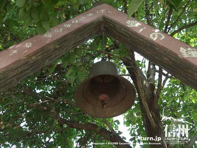 堀金中央公園 愛の鐘