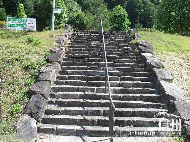 クラフトパーク パターゴルフ場への階段