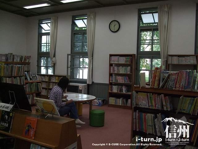 あがたの森図書館 子供の図書