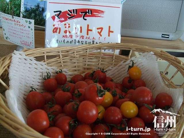 マジであまいトマトの測り売り