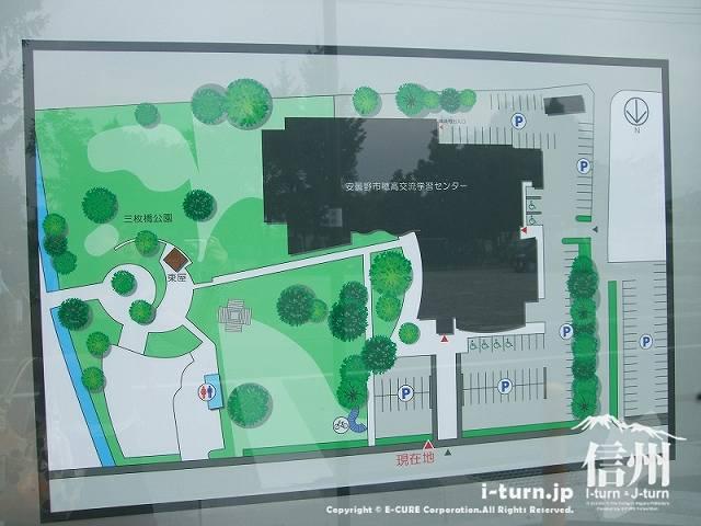 穂高交流学習センターみらいと三枚橋公園の全体図