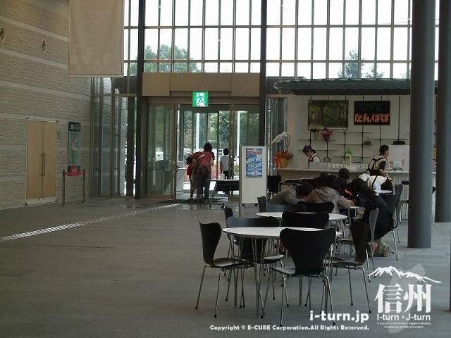 穂高交流学習センターみらい エントランスホールには喫茶店もある