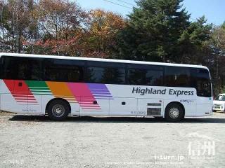 大峰高原中カエデ 駐車場には観光バスも