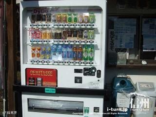 大峰高原中カエデ 自動販売機