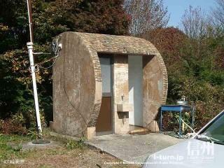 大峰高原中カエデ トイレ