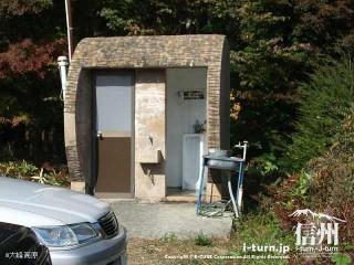 大峰高原中カエデ 男子トイレ丸見え