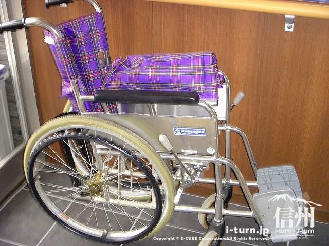 藤森病院 院内貸し出し車椅子