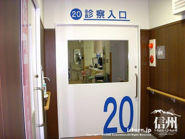 藤森病院 診察入口のドアが閉まっているところ