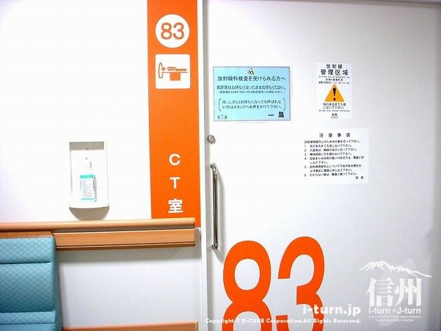 藤森病院 CT室前のドア