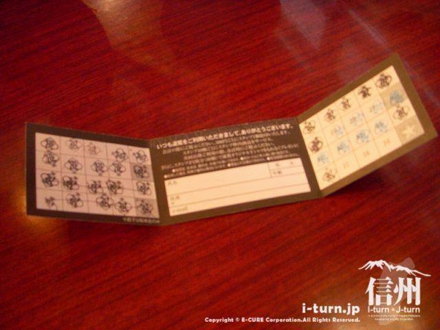 凌駕松本店のスタンプカードの中麺