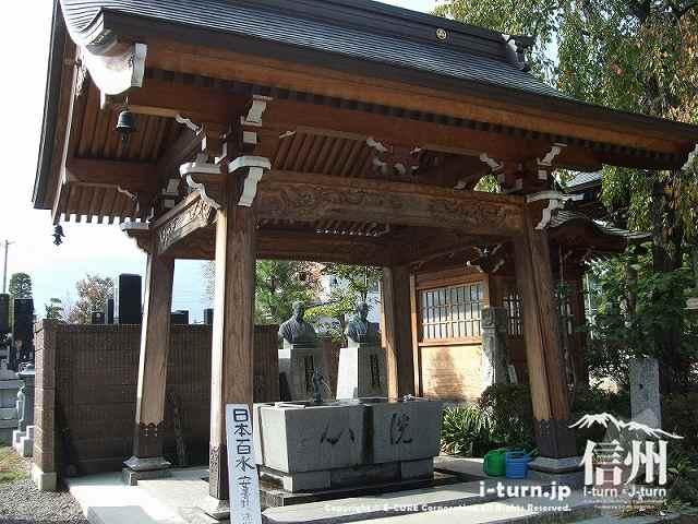東光寺 手水舎