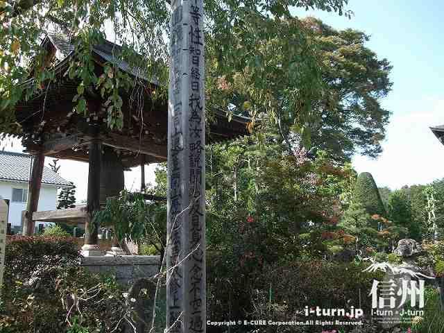 東光寺 柱