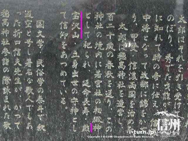 ものぐさ太郎の説明書きの中の財宝沢山の文字