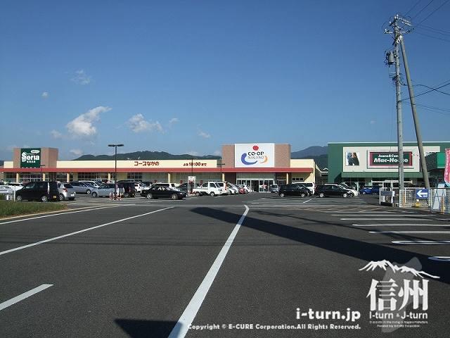 安曇野市のお買い物事情【1】|あづみ野豊科ショッピングセンター|安曇野市