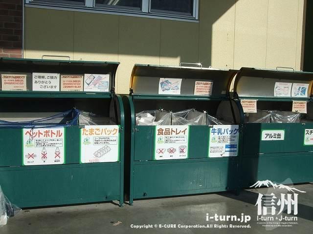 コープの資源回収箱