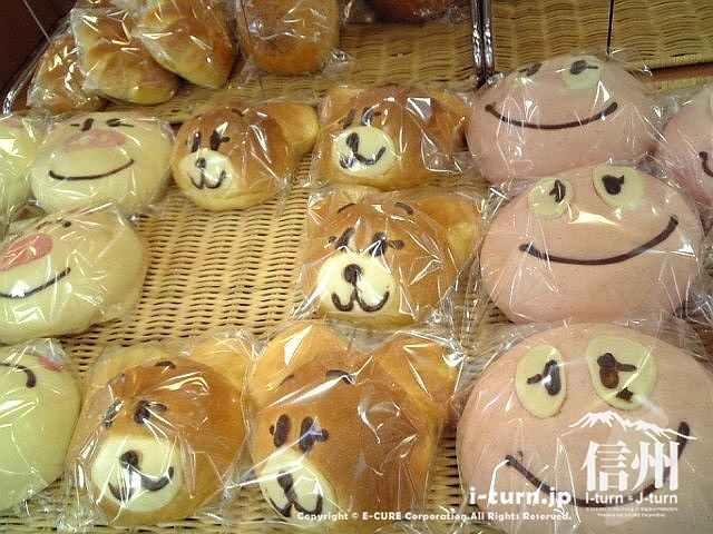 コープながの豊科店パン屋 かわいいパン