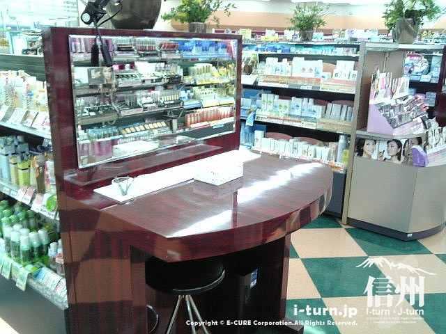 とをしや薬局 化粧品コーナーにある鏡台
