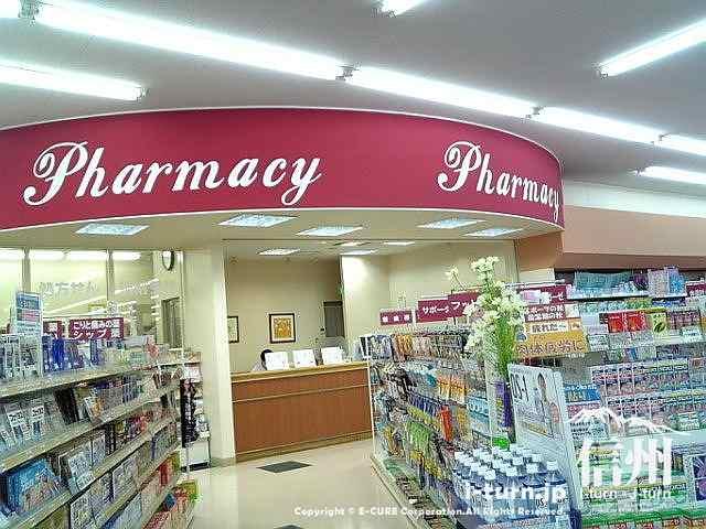 とをしや薬局 処方箋