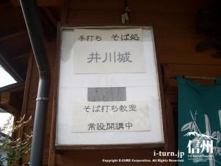 店の入口にある和紙の電灯が看板に