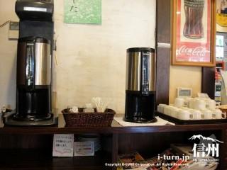 自由に飲める無料コーヒーコーナーのコーヒーポット