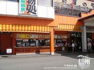 屋外飲食販売スペース