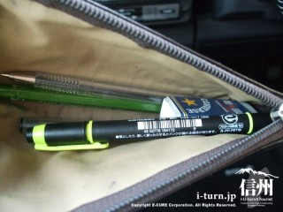 筆記用具完備(鉛筆、蛍光ペン、ボールペン、消しゴム)