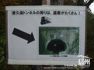 旧国鉄篠ノ井線廃線敷 小川隋道は下にある