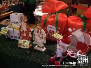 ガイドセンター内もクリスマス一色