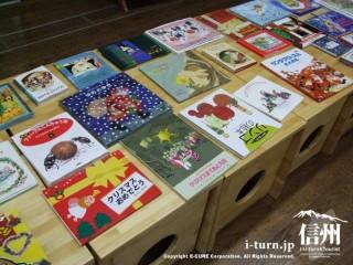 クリスマスに関する絵本多数