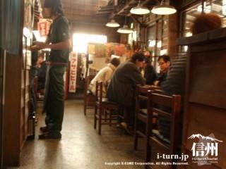 宮坂商店は塩天丼とつながっている