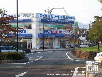 駅前広場不動産屋Ⅰ