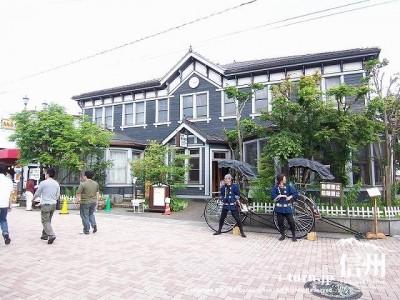 軽井沢観光会館 全景