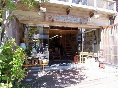 大阪屋家具店