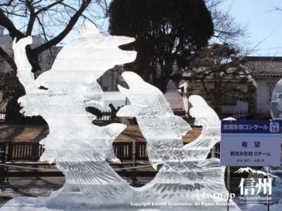 16、鶴見氷彫刻Dチーム