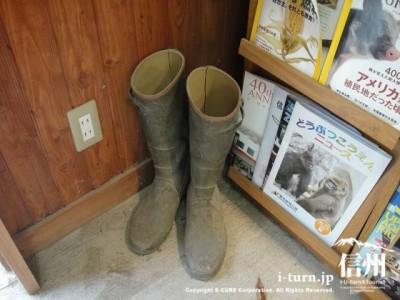 この長靴は?