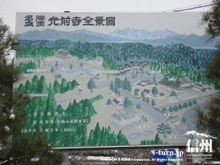 光前寺全景の案内看板しかも手書き