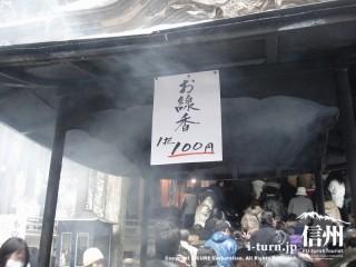 お線香は100円