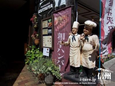 IZUMIYA 店頭(案内)