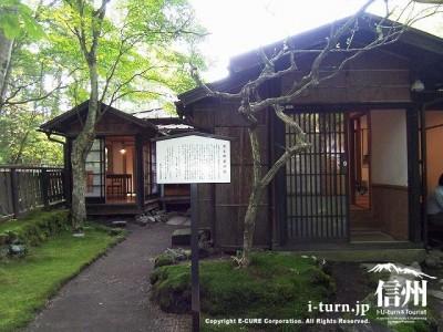 犀星の径・室生犀星記念館 旧居の玄関
