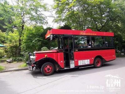 観光バス(万平前)