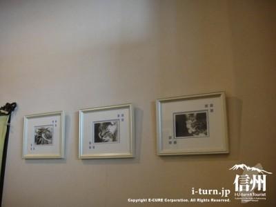 壁の写真①