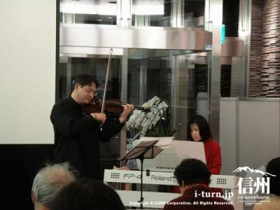 ヴァイオリンコンサート