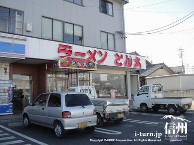 ラーメンとん太松本西店の外観