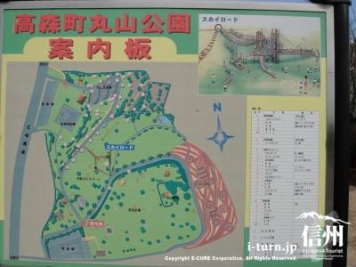 丸山公園場内案内図