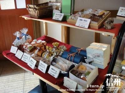 和風菓子のお土産コーナー