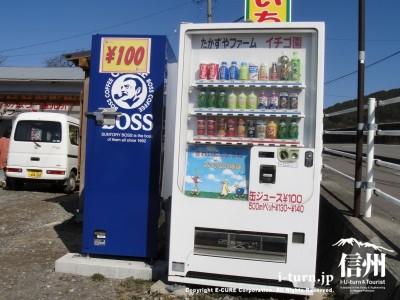 自販機もありました。100円