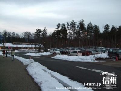 除雪済みの駐車場