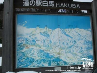白馬周辺観光地図